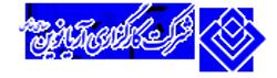 شرکت کارگزاری آریا نوین - کارگزاری رسمی بورس اوراق بهادار